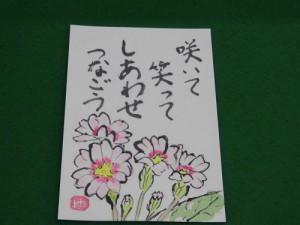 CIMG3604小